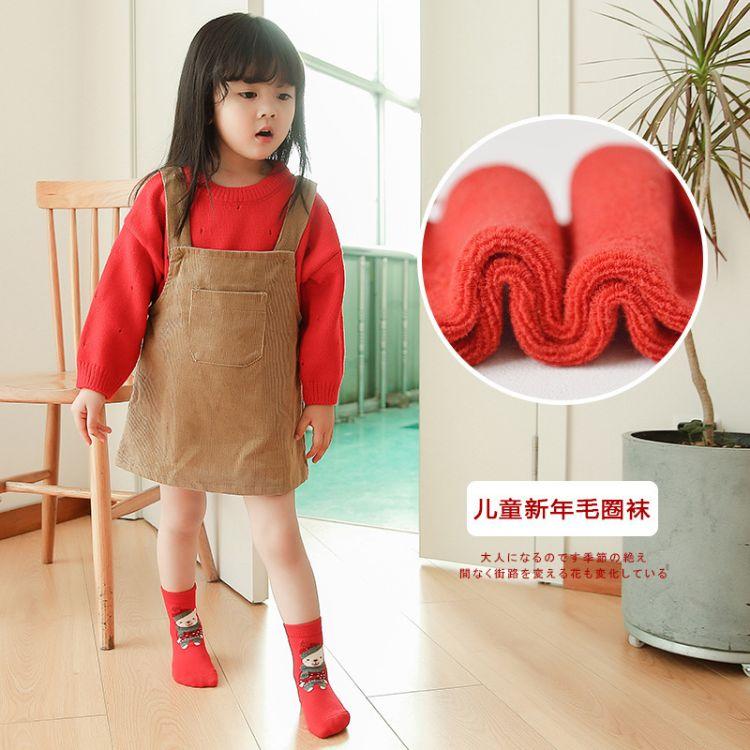 Caramella秋冬儿童圣诞毛圈袜红色系列新年童袜卡通加厚儿童袜子