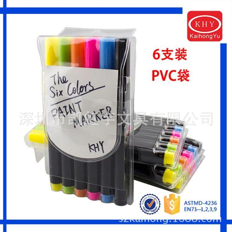 凯虹宇专业订制布艺绘画笔不可洗纺织布料笔DIY织物笔OEM