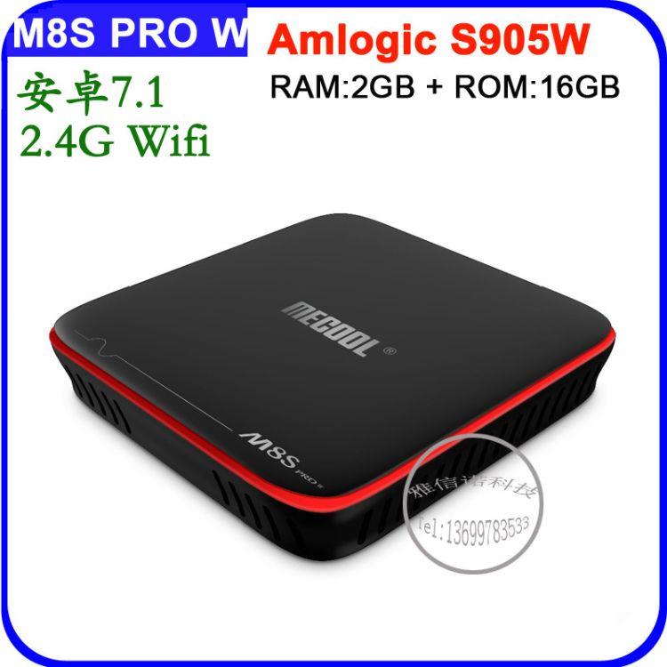 外贸m8s pro w 机顶盒 S905W安卓7.1 2g16g 高清网络盒子 播放器