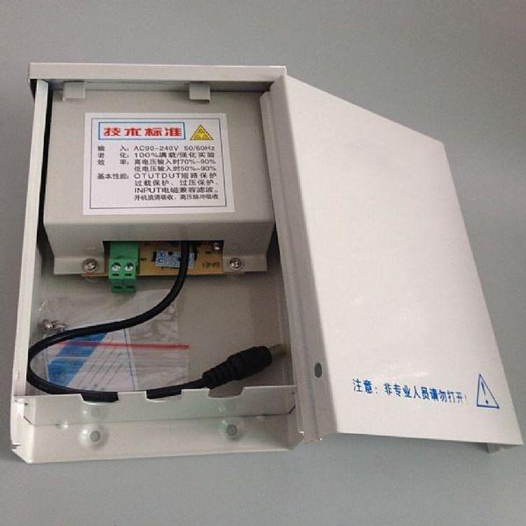 厂家直销 安防监控电源 电源保护 防漏电 防爆炸 有效限制电流量