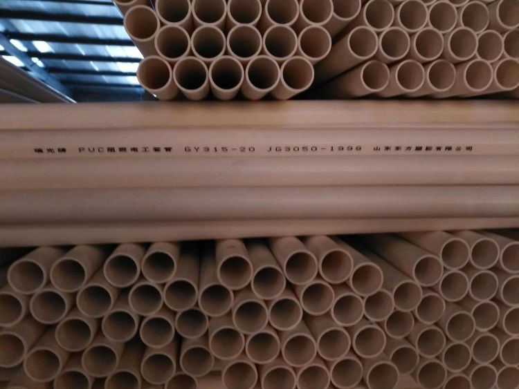 穿线管PVC电工套管厂家直销PVC穿线管批发零售穿线管大量现货