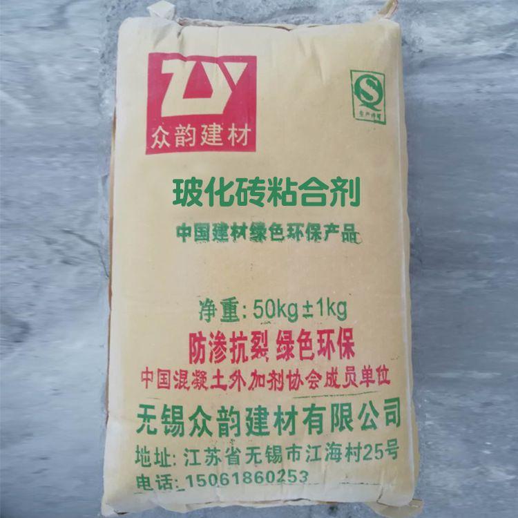 厂家供应长三角地区 灰色粘合剂 玻化砖粘合剂 地面玻化砖粘合剂