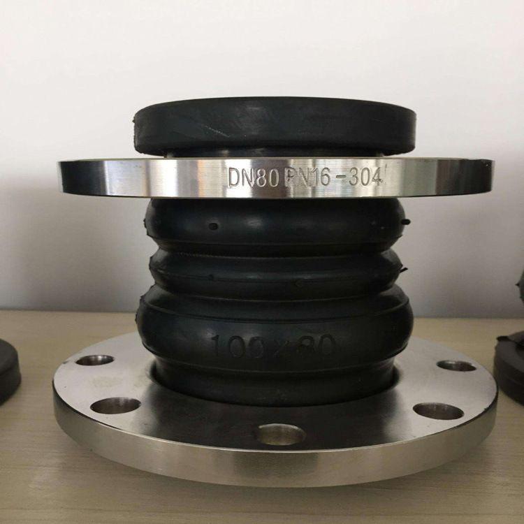同心异径可曲挠橡胶接头 大小头橡胶软连接 橡胶弹性接头实拍