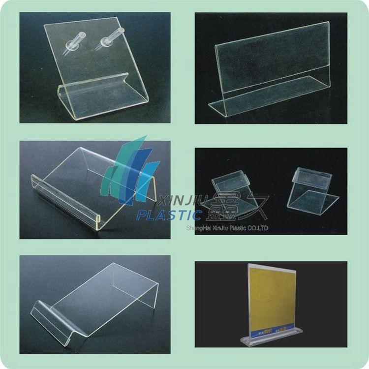 【亚克力制品加工】厂家定制加工亚克力 有机玻璃制品 按需定制