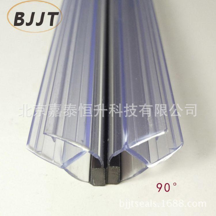 淋浴房挡水胶条浴室磁条密封条 PVC无框玻璃门吸强磁防水条可定制
