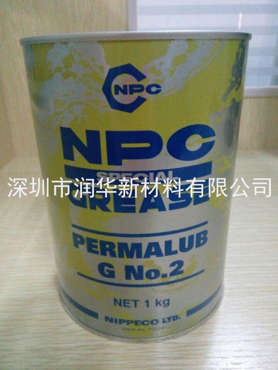 日本NPC Permalub G硅脂  陶瓷阀芯用硅脂 密封轴承润滑脂