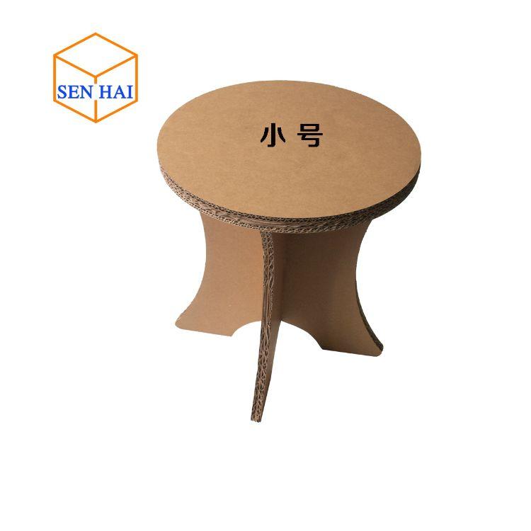 深圳森海包装创意环保实用方便可承受100kg 加固特硬瓦楞纸小凳子