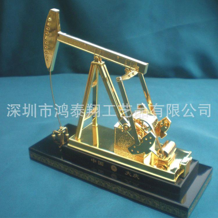 金属打油机工艺品模型 金属抽油机模型 金属建筑模型加工