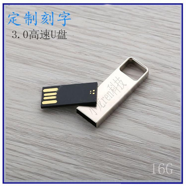 3.0金属U盘轻薄迷你随身学生电脑优盘16g32g64g订制商务个性u盘