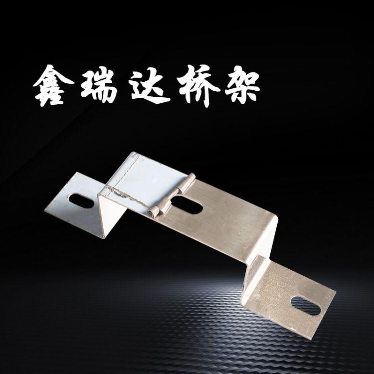 厂家直销电缆支架桥架配件 镀锌喷塑电缆桥架 电缆桥架托臂批发