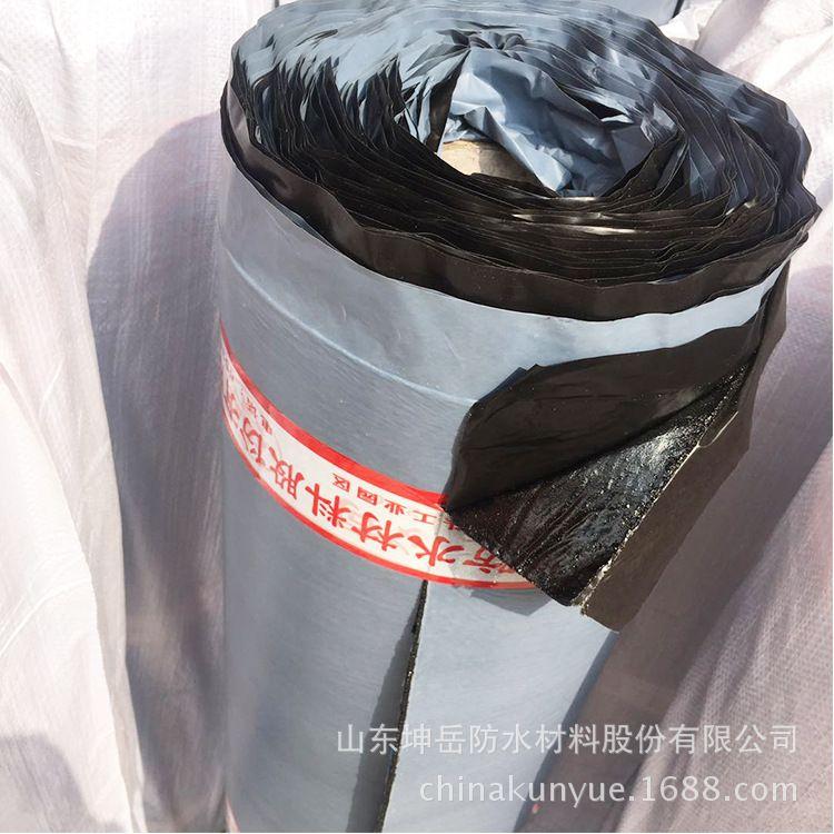 2018新品厂家直销 自粘防水卷材 低温柔性 自愈性 及粘结性能好