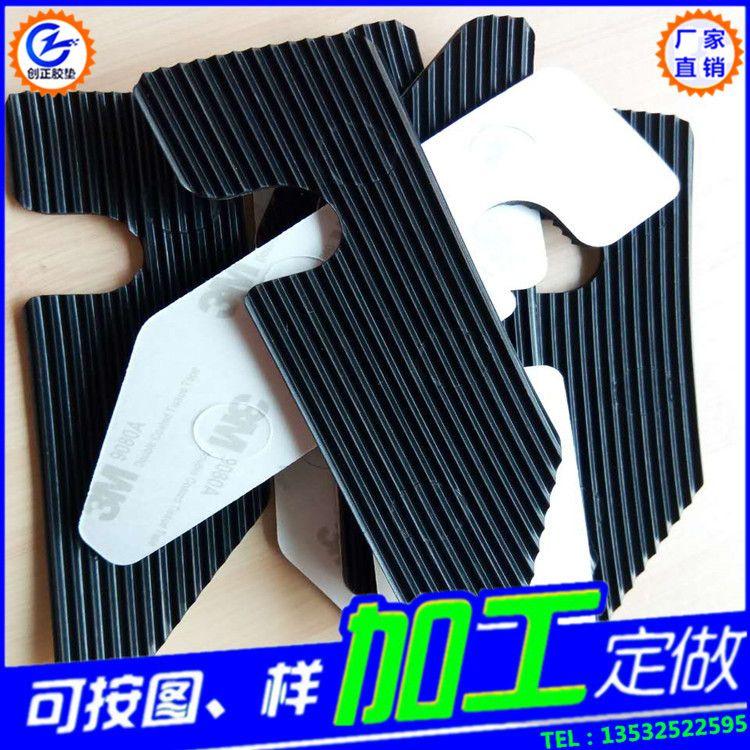 生产供应 EVA脚垫 高回弹EVA泡棉垫 橡胶脚垫 硅胶脚垫 透明胶垫