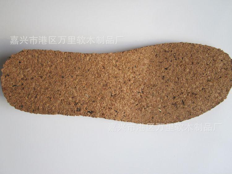 万里软木工厂直销 天然软木鞋垫防臭除臭减震透气吸汗