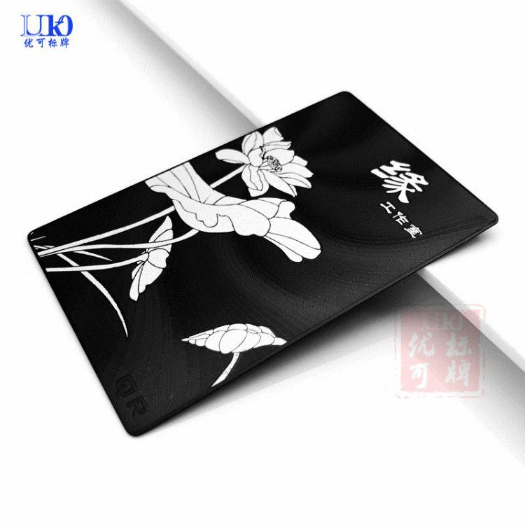 中国风影视荷花宣传卡 个性印刷黑金卡 金属卡