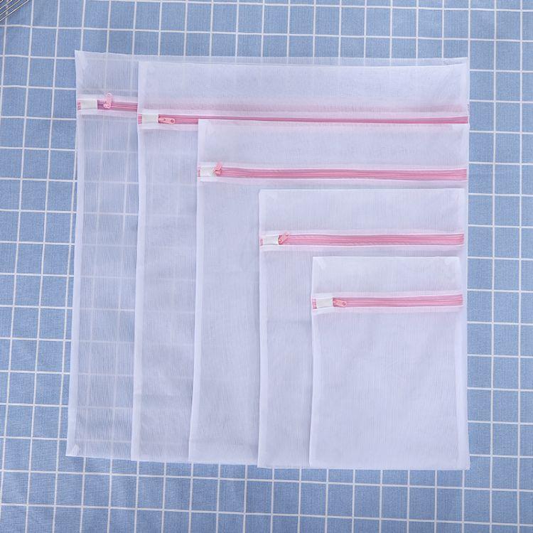 厂家批发加厚白色细网洗衣袋 内衣文胸洗护网袋细网五件套护洗袋