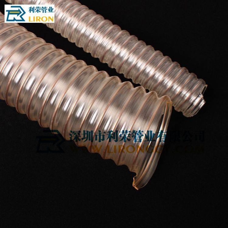 钢丝伸缩管,PU螺旋钢丝增强软管,工业吸尘通风管,木工吸尘管100