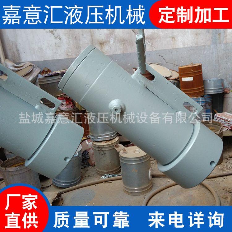 意嘉汇液压机械设备    物流尾板油缸举升缸关门缸增压缸生产