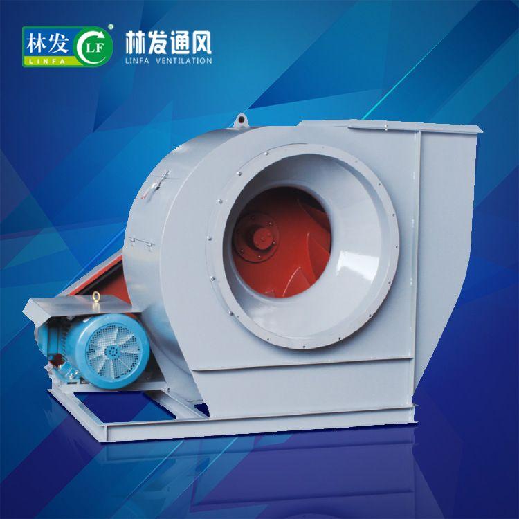 林发 4-72-6C-5.5~15kw式离心通风机 蜗牛风机皮带传动工业抽风机
