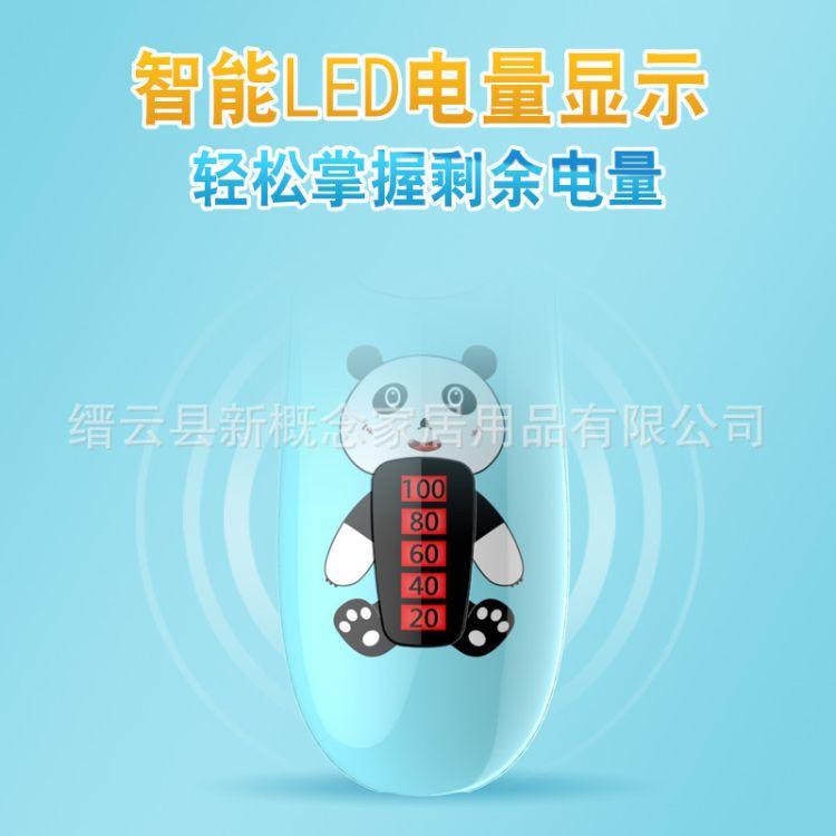 志高家用婴儿理发器  超静音数字液晶防水充电式宝宝儿童电推剪子