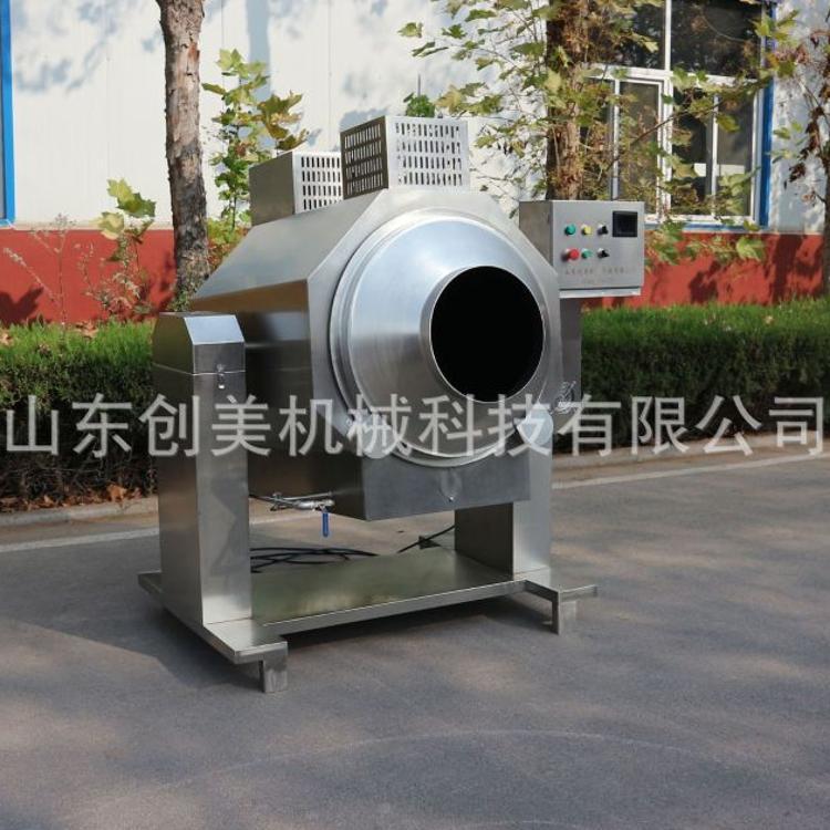 厂家热销商用大型自动炒菜机 电磁加热炒菜机 不锈钢滚筒炒料机