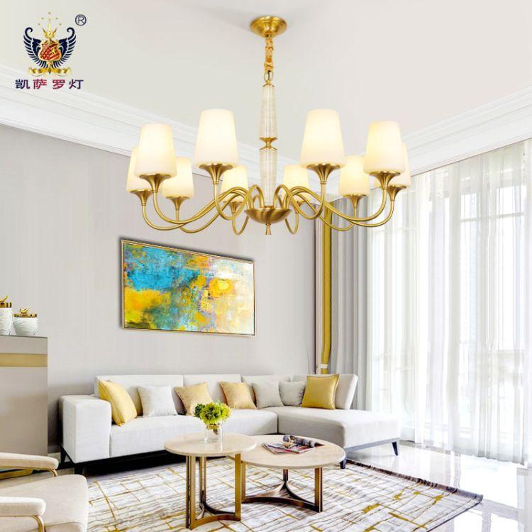 美式全铜吊灯客厅卧室餐厅简约现代奢华创意北欧玉石灯具现货批发