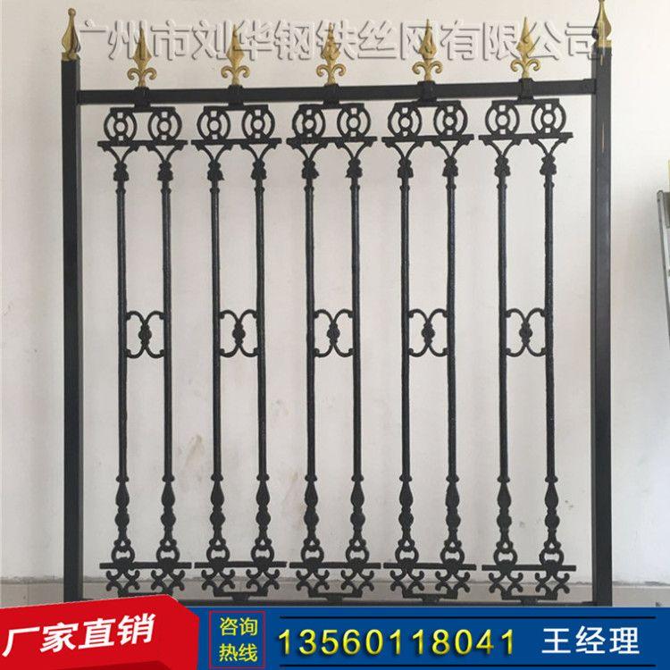 铸造铁艺护栏 铸铁护栏  防腐铸铁防护栏 院墙铁艺铸铁栏杆