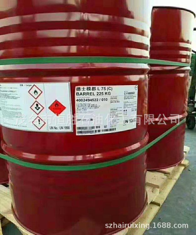 N3390固化剂聚氨酯L75固化剂 拜耳N3390,90B固化剂 耐黄变固化剂