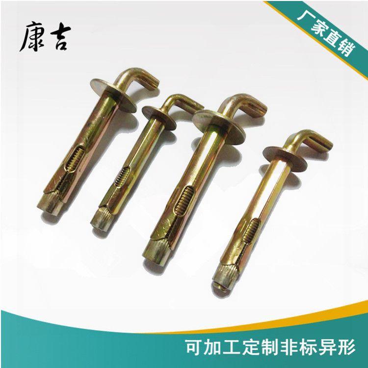 厂家促销 M10电热水器挂钩膨胀螺栓 热水器专用加长膨胀勾