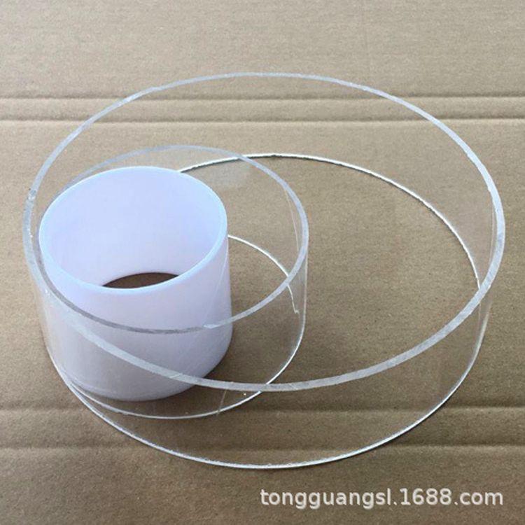 特惠 现货库存 亚克力管 透明管 乳白管 奶白管 挤出管