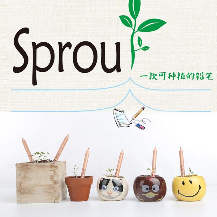 Sprou Pencil萌芽种子会发芽的铅笔 生态种子萌芽铅笔 萌芽铅笔