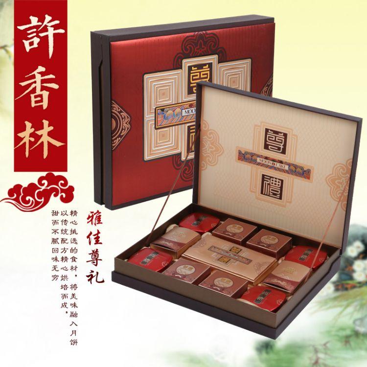 雅佳尊礼月饼礼盒广式月饼定做正宗传统糕点中秋月饼厂家现货批发