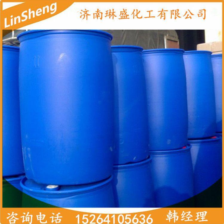 现货 溴代正戊烷 110-53-2  200公斤起订 溴乙烷 溴丙烷 厂家直销