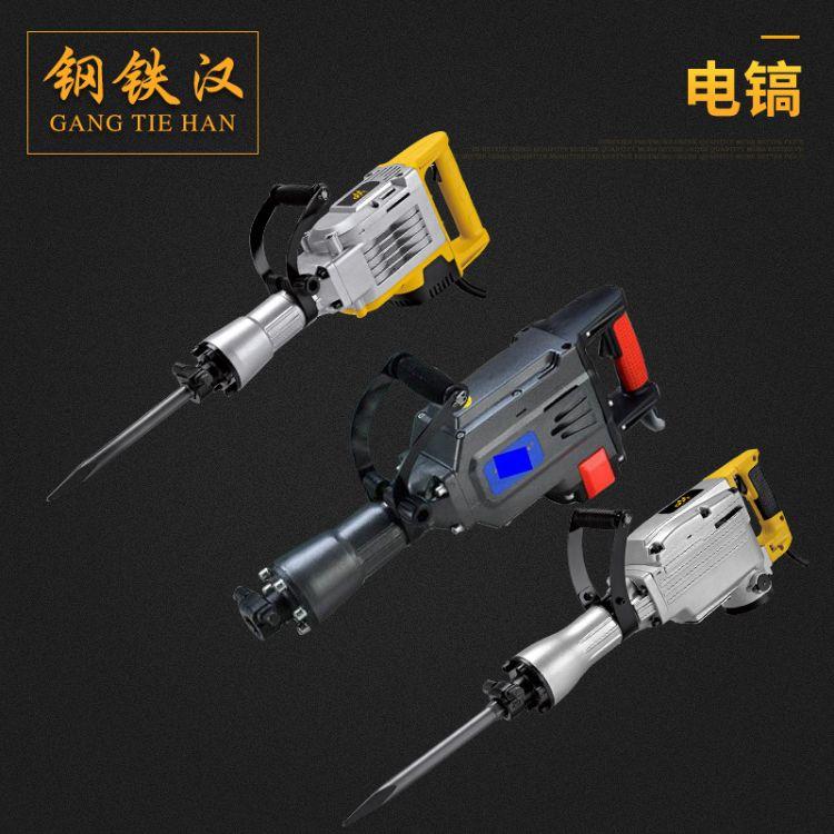 钢铁汉大功率混凝土破碎拆墙电镐电动工具 工业级小型单用电镐