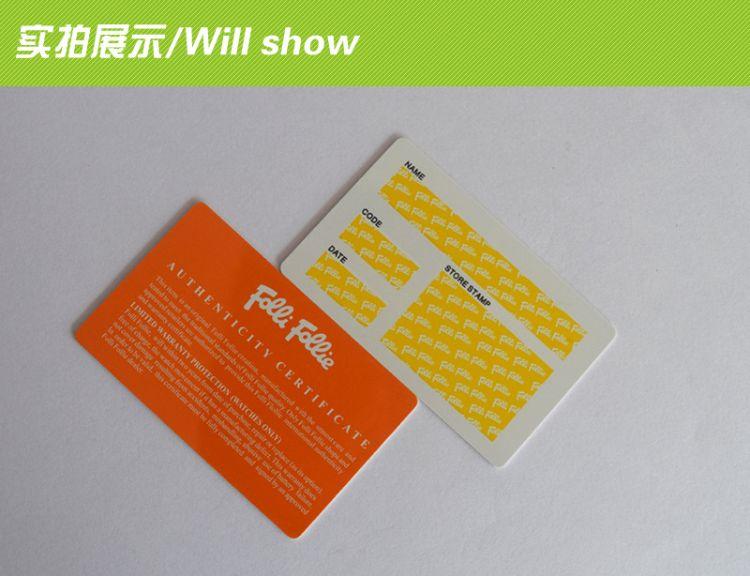 供应会员卡 产品认证卡  PVC 卡 证件卡 IC卡
