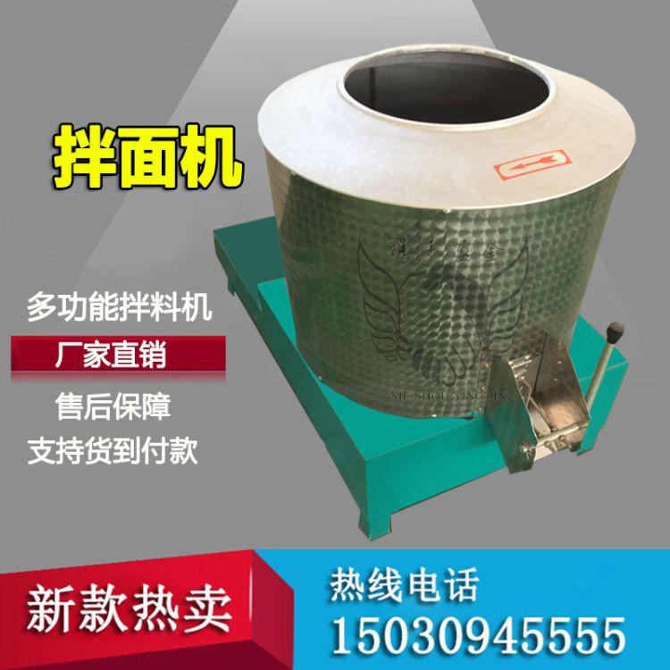 特卖拌面机立式小型 全自动商用拌面机 25公斤拌面机价格