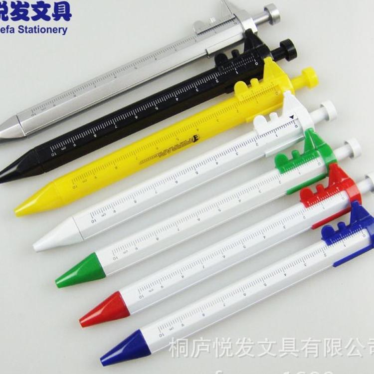 创意刻度游标卡尺笔 广告卡尺刻度圆珠笔 尺子量具刻度笔 卡尺笔