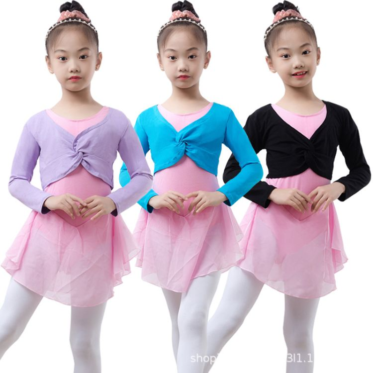 儿童舞蹈服练功服披肩上衣长袖儿童长袖练功服儿童舞蹈外套坎肩