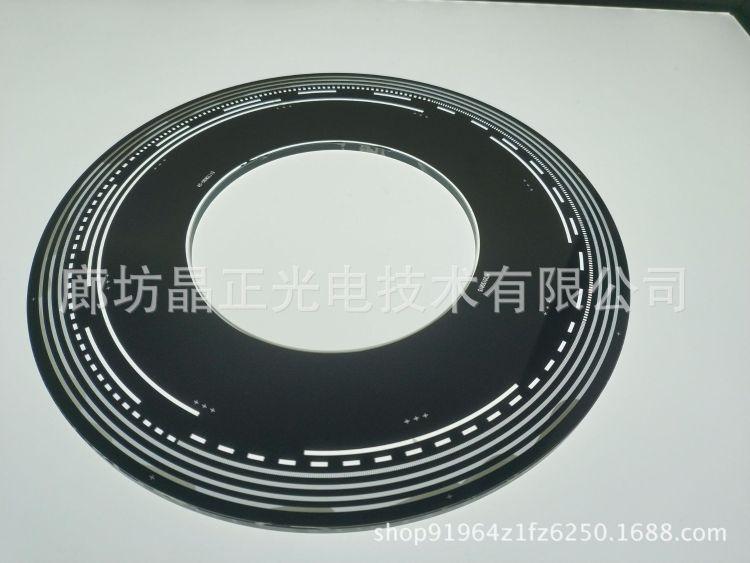 倍加福0099 光电编码器 接触式玻璃码盘