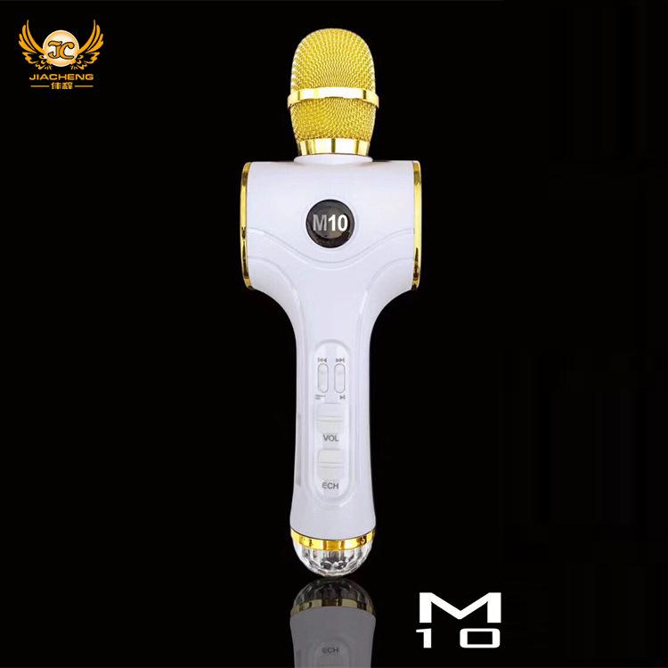 厂家直销手机K歌麦克风 直播无线蓝牙麦克风 无线麦克风方案批发