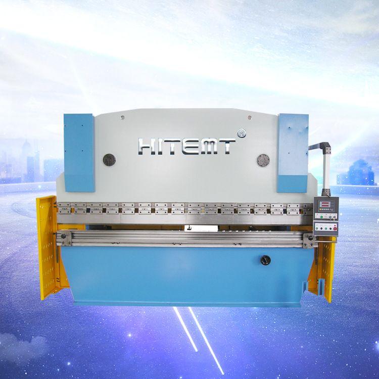 供应剪板机 WC67Y-1253200小型数控液压折弯机 高精度折弯机