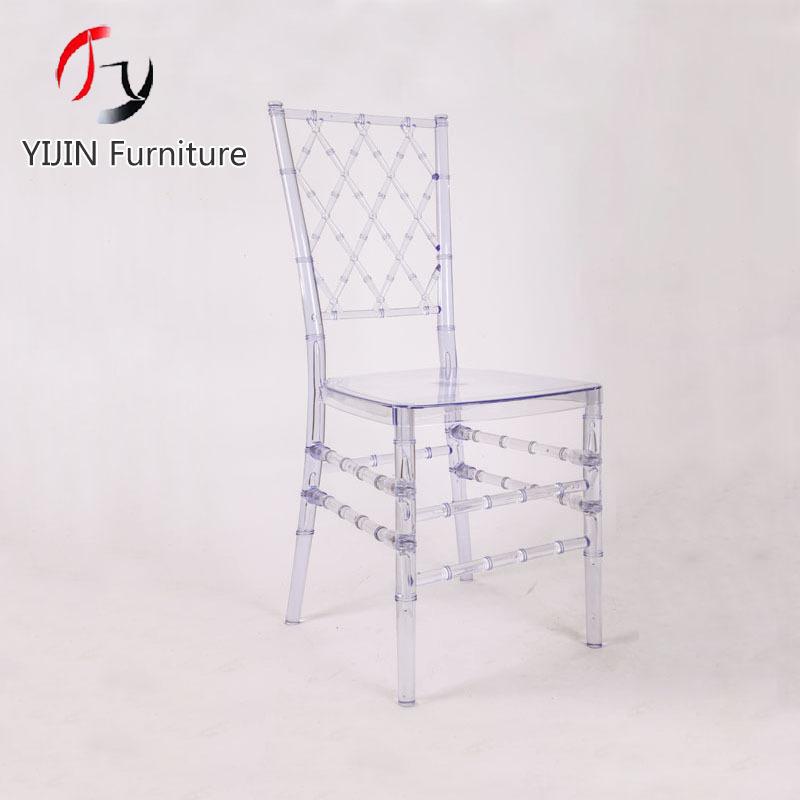 欧式网背水晶竹节椅 PC透明婚礼活动餐椅