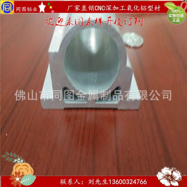 定制加工直线滑台线性模组铝型材 倍速链铝型材