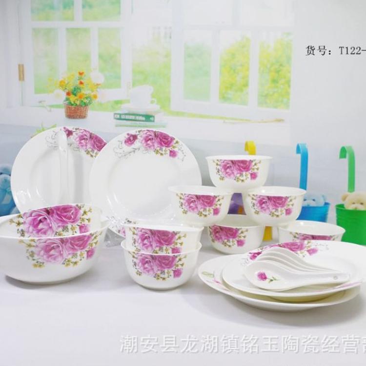 铭玉陶瓷 骨瓷22头陶瓷餐具礼品碗勺盘汤碗餐具批发 节日礼品餐具