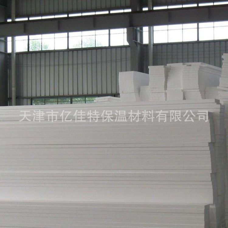 低价供应 改性聚苯板 eps泡沫板 保温泡沫板 隔热泡沫板 白色泡沫