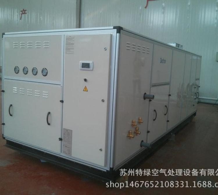 一体空调-三集一体泳池机热泵-泳池除湿-泳池专用除湿热泵