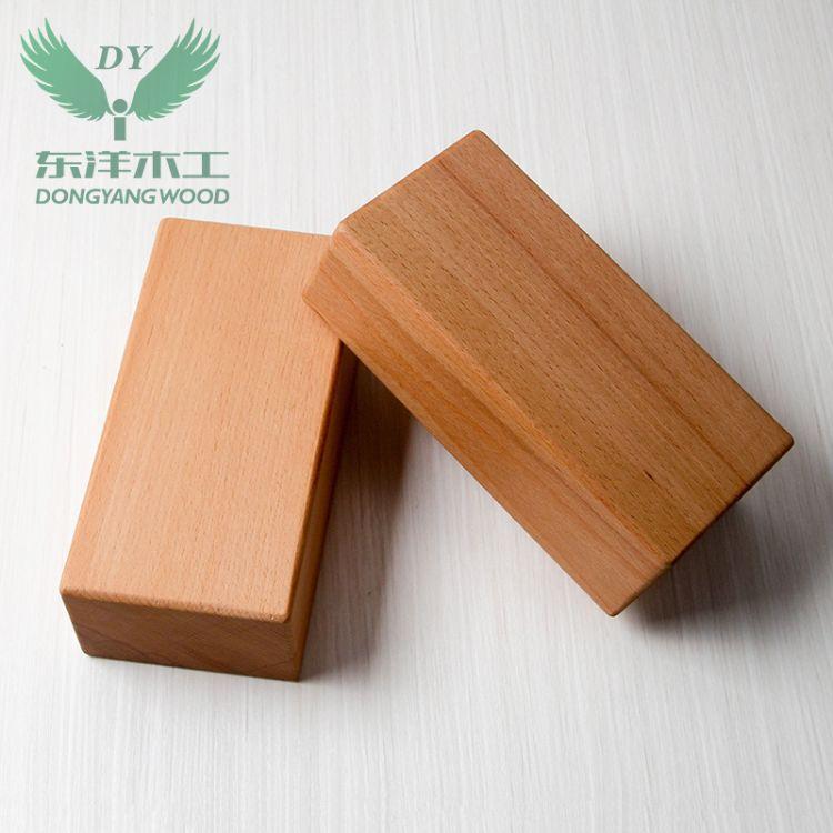 绿色环保 实木瑜伽砖 瑜珈枕 优质瑜伽砖健身 辅助用品厂家直销