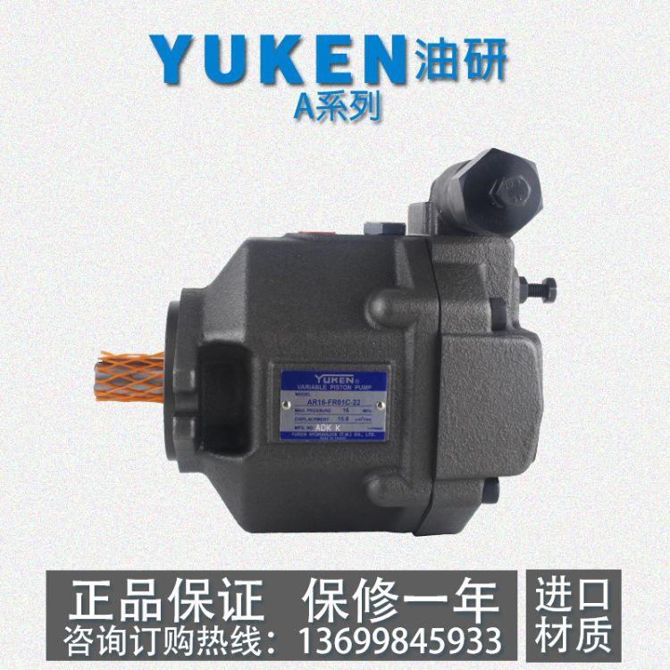 日本油研原装变量柱塞泵 A16-F-R-01-B-S-K-32液压油泵 注塑机