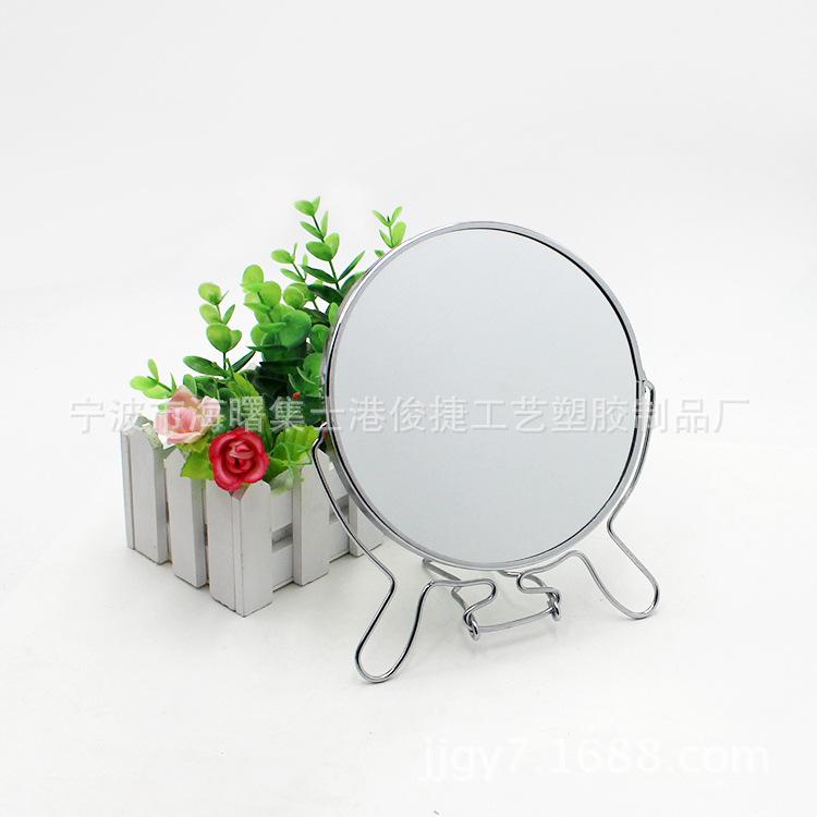 TP铁质端庄型双面旋转梳妆镜 双面台式化妆镜金属化妆镜
