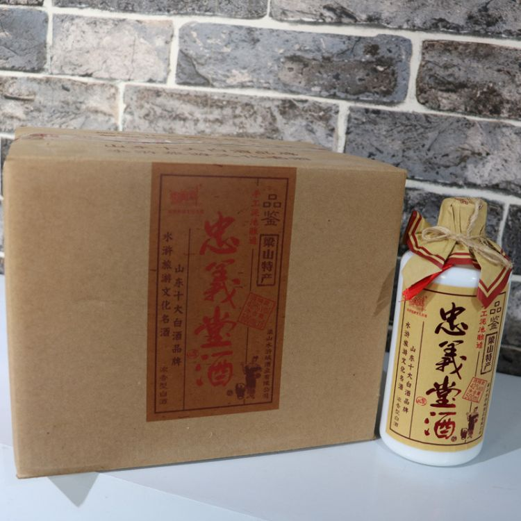 浓香型白酒6瓶装水浒旅游文化粮食酿造42度手工泥池酿造忠义堂酒