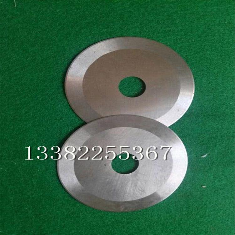 生产圆形刀片 橡胶切割刀片 胶带分切刀片 薄膜切割刀片 锋利耐磨